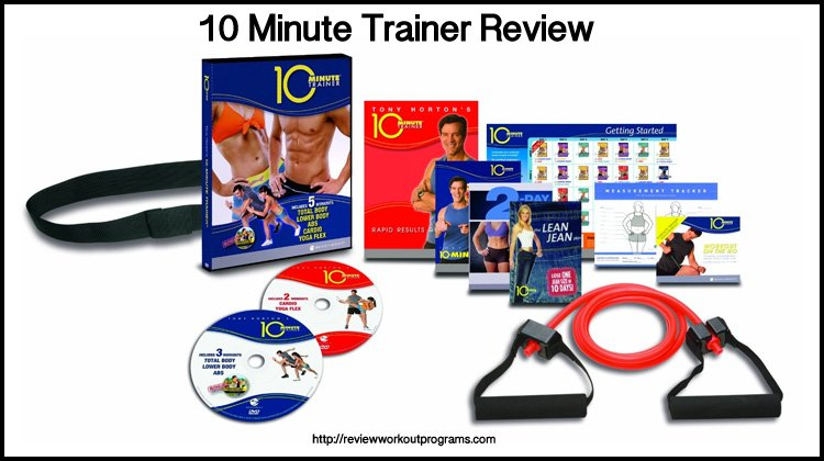 10 Minute Trainer Review - complete workout program